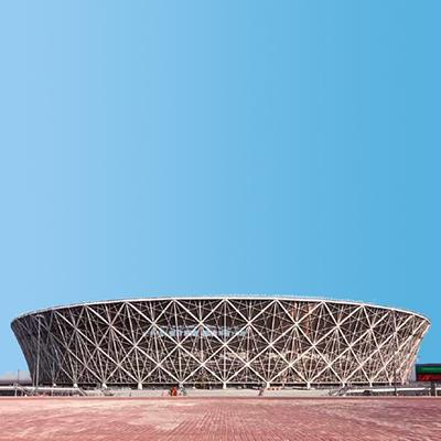 Stadion-Volgograd